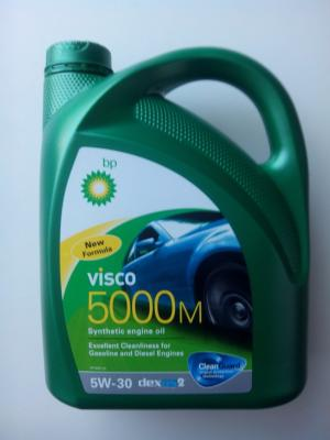 Bp Visco 5000 M 5w30 4 L